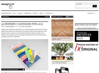 designmilk_calendars