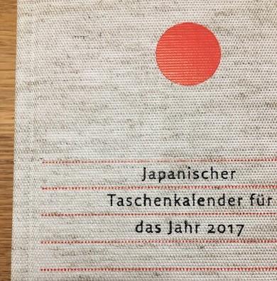 jap17_2
